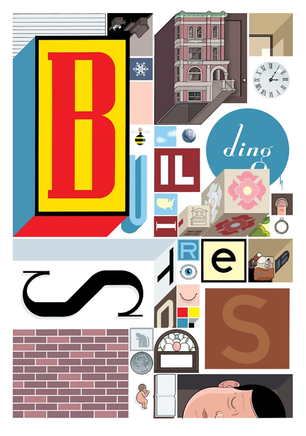 """Building Stories"" by Chris Ware (Pantheon) Jacket design by Chris Ware. Selected by John Gall."